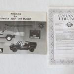 Gama / Matsushiro Toyota Land Cruiser