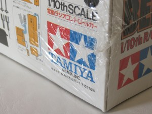 Vintage Tamiya kit sealed in shrink-wrap