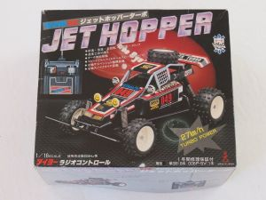 for-sale-8-taiyo-jet-hopper-001