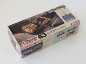 For-Sale-Nikko-Bug-Thunder-G3-002