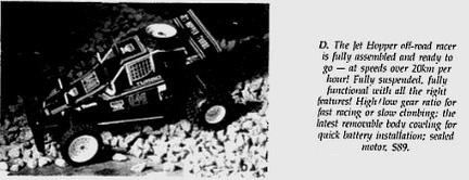 metro-taiyo-jet-hopper-grace-bros-nov-1986