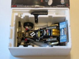 for-sale-5-taiyo-jet-racer-4wd-003