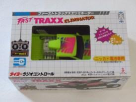 for-sale-5-taiyo-fast-traxx-eliminator-001
