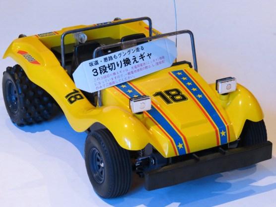 for-sale-2-nikko-big-thunder-g3-012