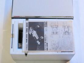 for-sale-2-nikko-turbo-queen-004