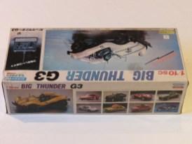 for-sale-3-nikko-big-thunder-g3-003