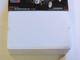for-sale-3-taiyo-aero-grabber-4WD-003