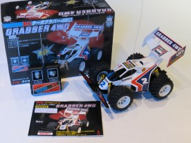 for-sale-3-taiyo-aero-grabber-4WD-006