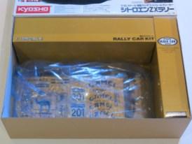 for-sale-kyosho-citroen-zx-003