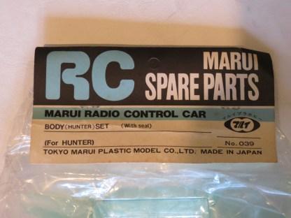 for-sale-marui-hunter-body-set-005