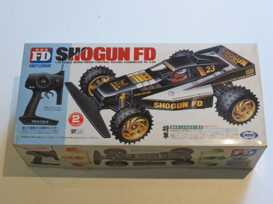 for-sale-marui-shogun-fd-001
