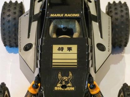 for-sale-marui-shogun-fd-011