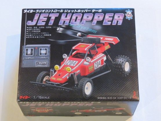 for-sale-15-taiyo-jet-hopper-001