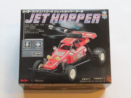 for-sale-16-taiyo-jet-hopper-001