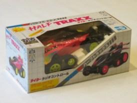 for-sale-3-taiyo-half-traxx-003