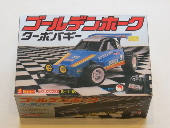 for-sale-shinsei-golden-hawk-001
