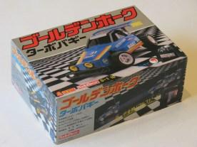 for-sale-shinsei-golden-hawk-002