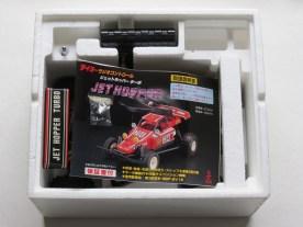 for-sale-20-taiyo-jet-hopper-004