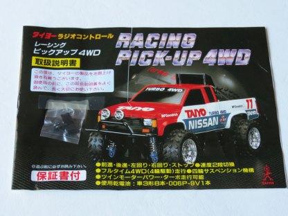 taiyo-racing-pick-up-4wd-011