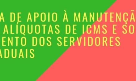 Federarroz emite nota sobre ICMS e aumento de servidores gaúchos