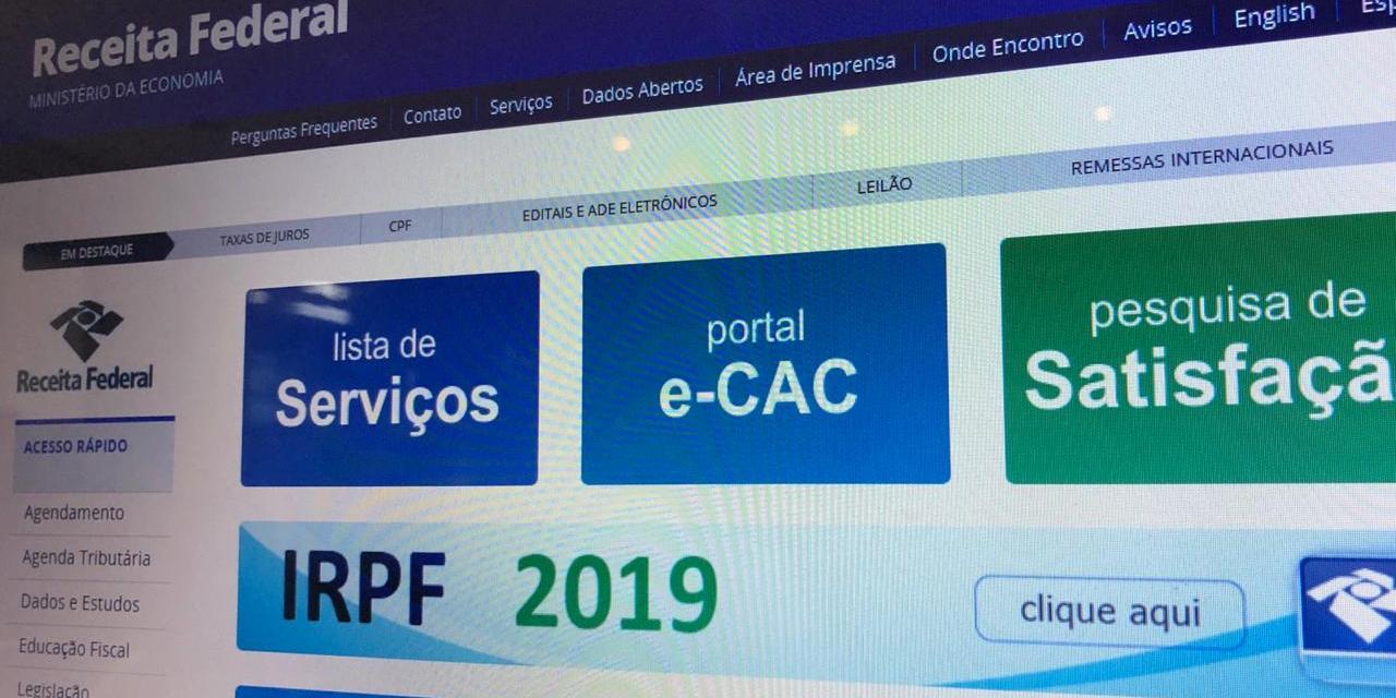 Receita abre consulta a 1º lote de restituição do IR 2019