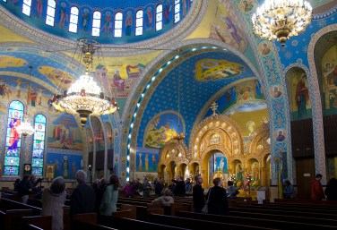 Sts. Volodymyr & Olha Ukrainian Catholic Church