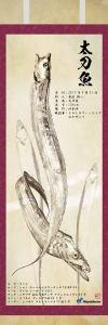 太刀魚-掛け軸魚拓