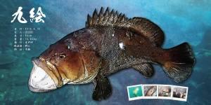 クエ-デジタル魚拓