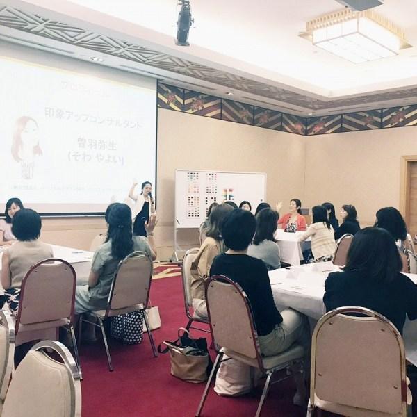 シンガポール日本人会セミナー
