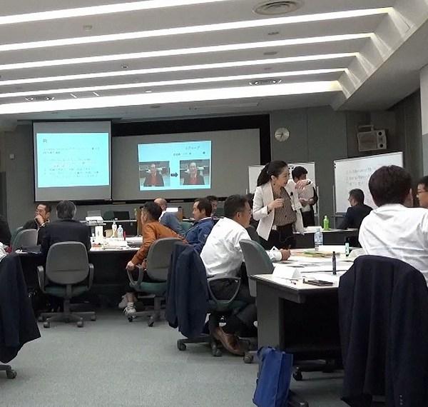中小企業大学校瀬戸校 経営トップセミナー