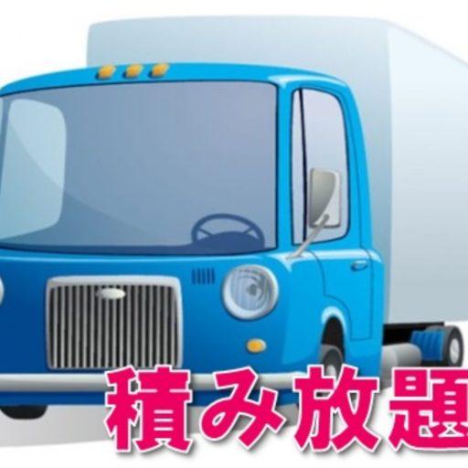 トラックアルミバン