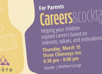 career event flyer
