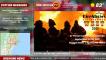 Fire Rescue TV Network