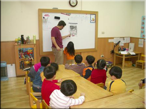 Teaching English as a profession in Taiwan.