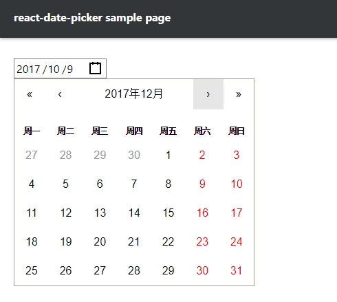 React Input Component For Picking Dates