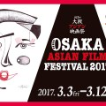 OAFF-Special-Report-Main-Visual