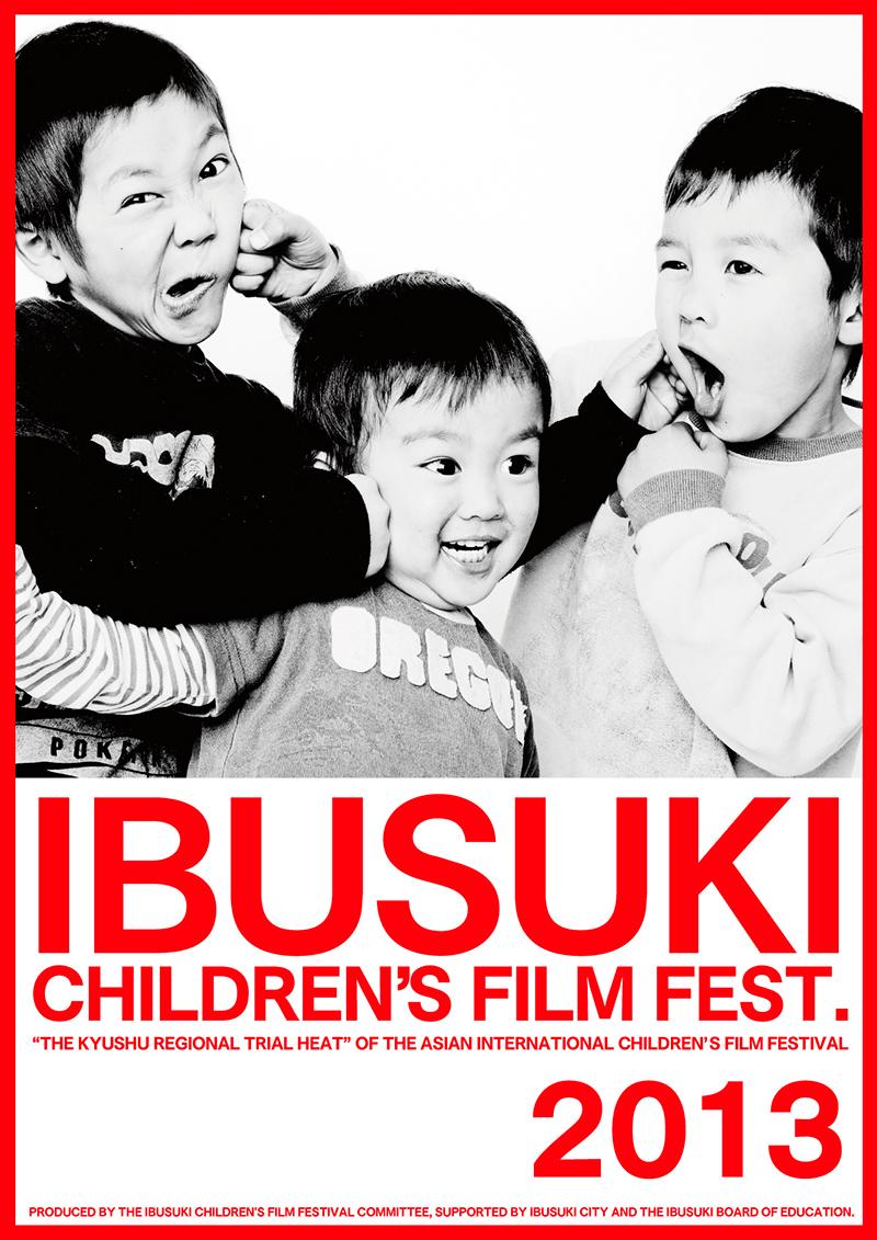 Interview-Furuta-Wataru-Ibusuki-Poster