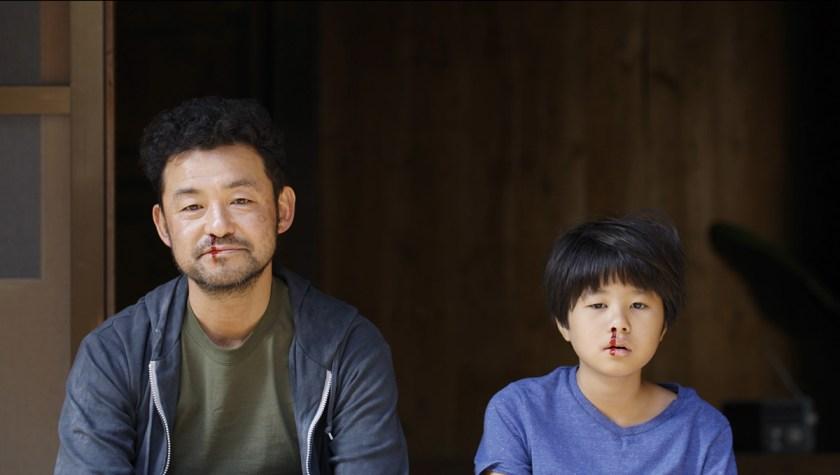 Indie-Forum-2019-Okinawan_Blue