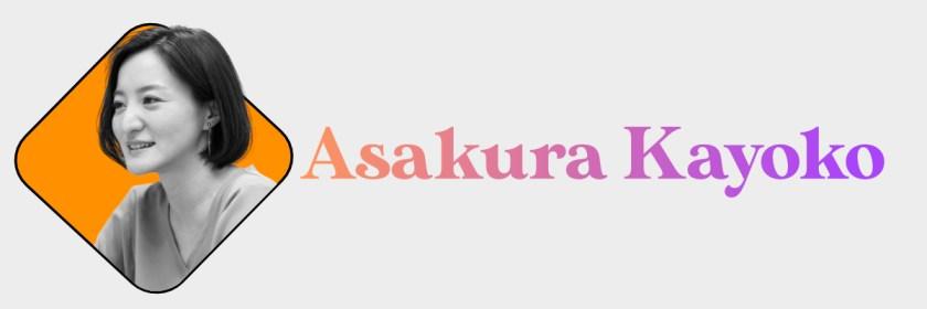Asakura Kayoko Header