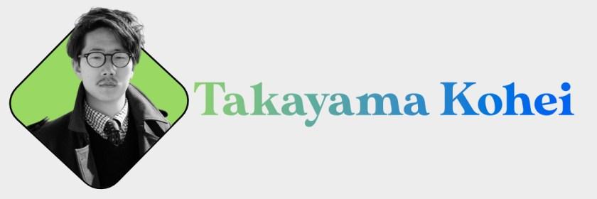 Takayama Kohei Header