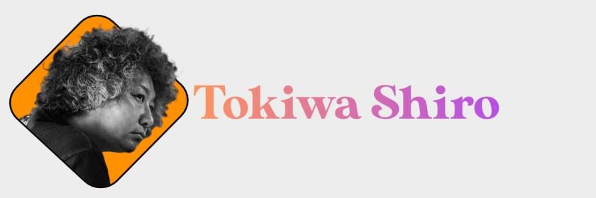 Tokiwa Shiro Header