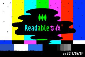 Readableな夜 on 2019/05/17 ロゴの背景にモヤモヤとした怪しい黒い雲。雲のさらに背景にはテレビのテストで使用されるカラーバーが。ロゴは透過しており水色/黄緑/ピンクという組み合わせ。この組み合わせは...もしや?