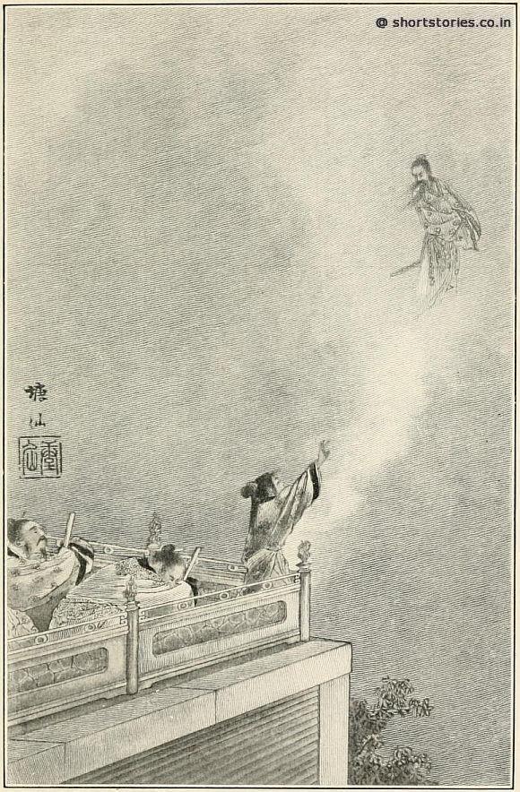 TAMETOMO BEGAN TO RISE IN THE AIR