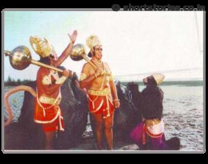 sita-search-begins
