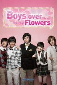 boysoverflowers