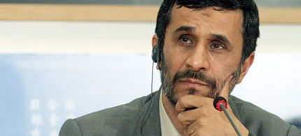 File photo: Iranian President Mahmoud Ahmadinejad. (photo: Channel 4/UK)