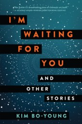 cover for I'm Waiting for You