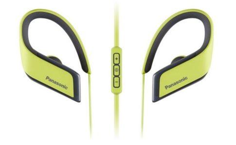 #Panasonic #technology #music #giveaway #ad