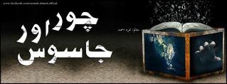 haalim episode 18 pdf download