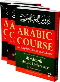 Speaking Arabic Language